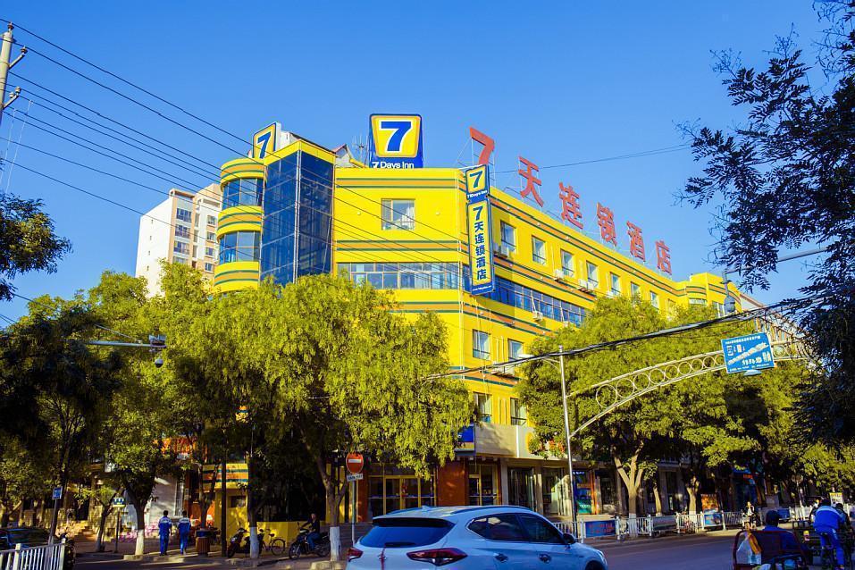 7 Days Inn·Zhangye Gaotai Central Square