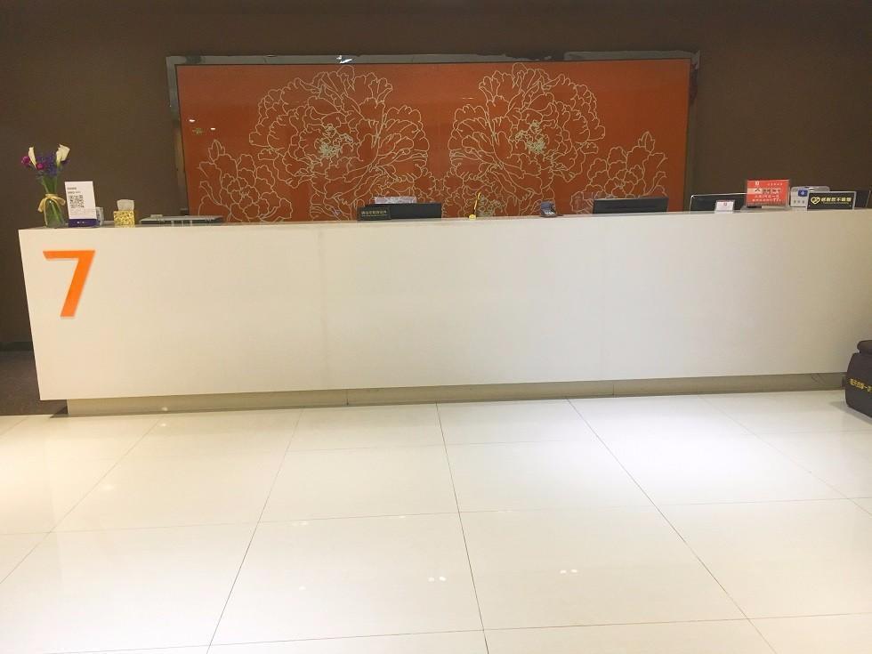 7 Days Premium·Yibin Xingwen Shihai, Yibin