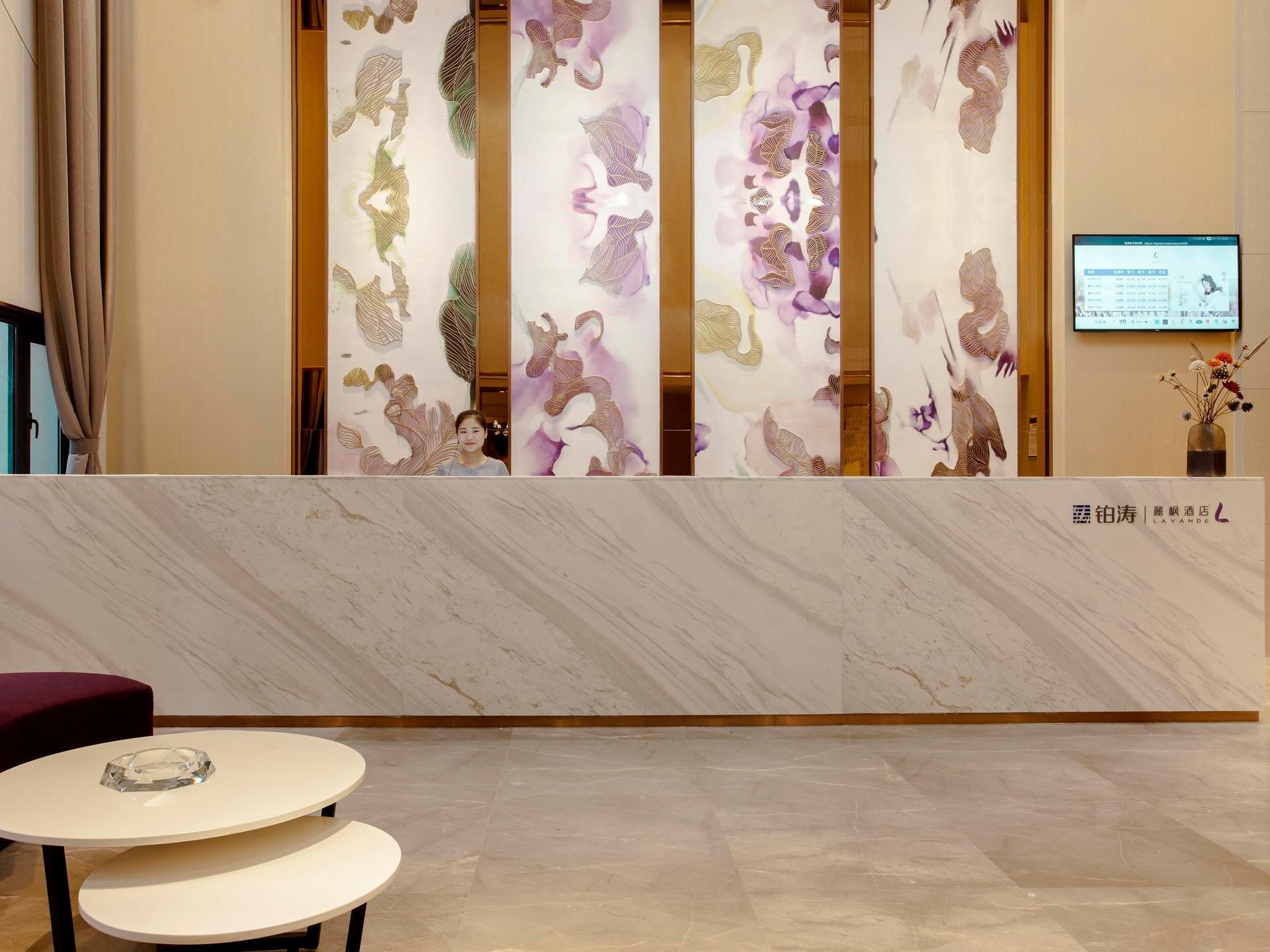 Lavande Hotels·Jinkai Avenue Aegean Shopping Mall, Chongqing