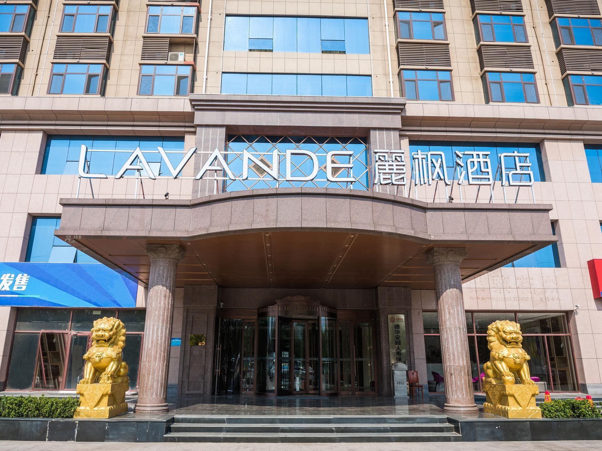 Lavande Hotels·Binzhou 8th Huanghe Road, Binzhou