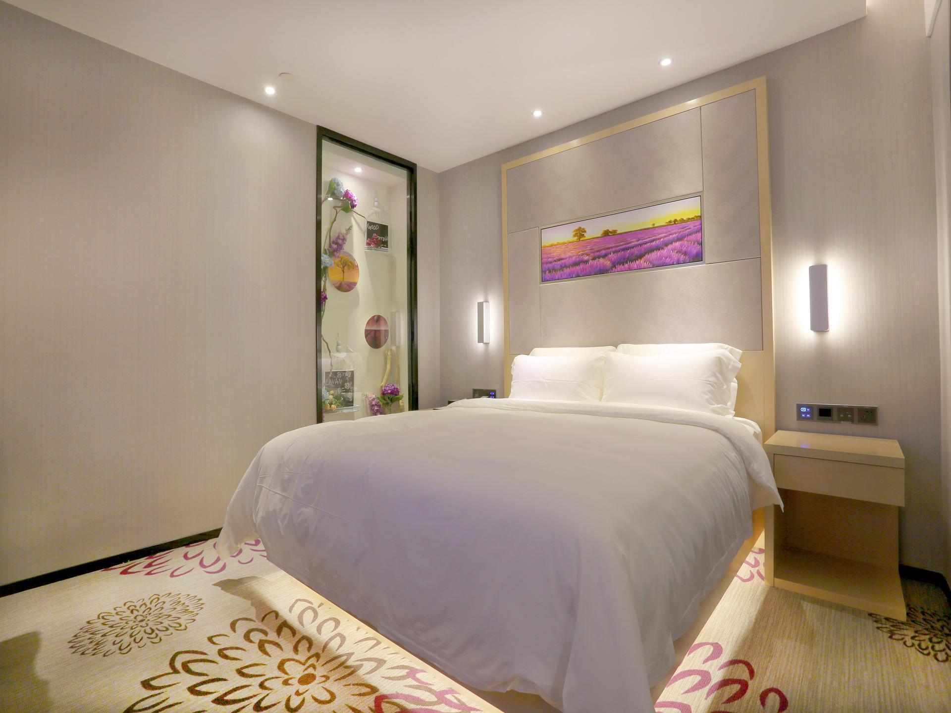 Lavande Hotels·Shanwei Sima Road City Square, Shanwei