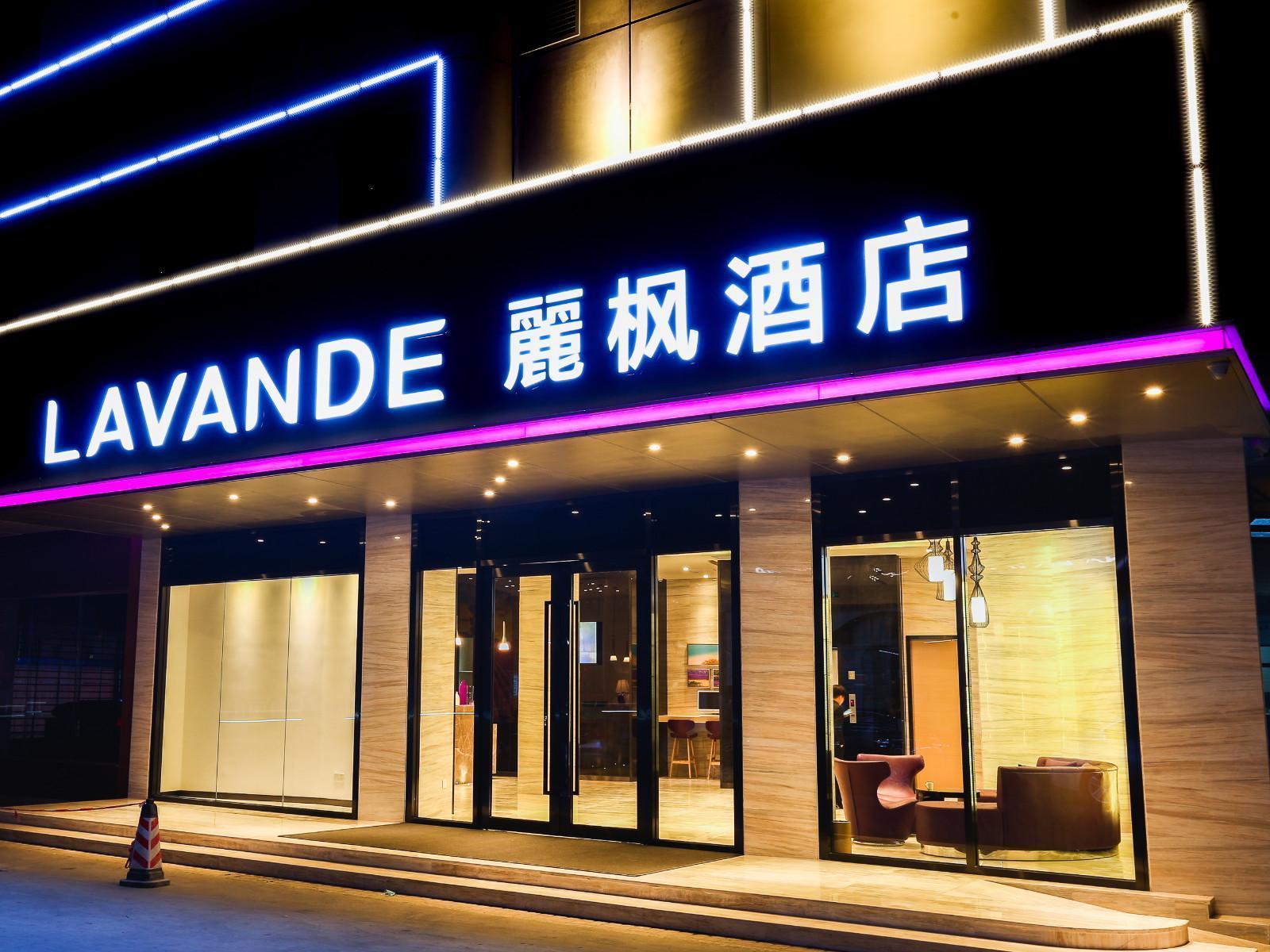 Lavande Hotels·Kaiping Musha, Jiangmen