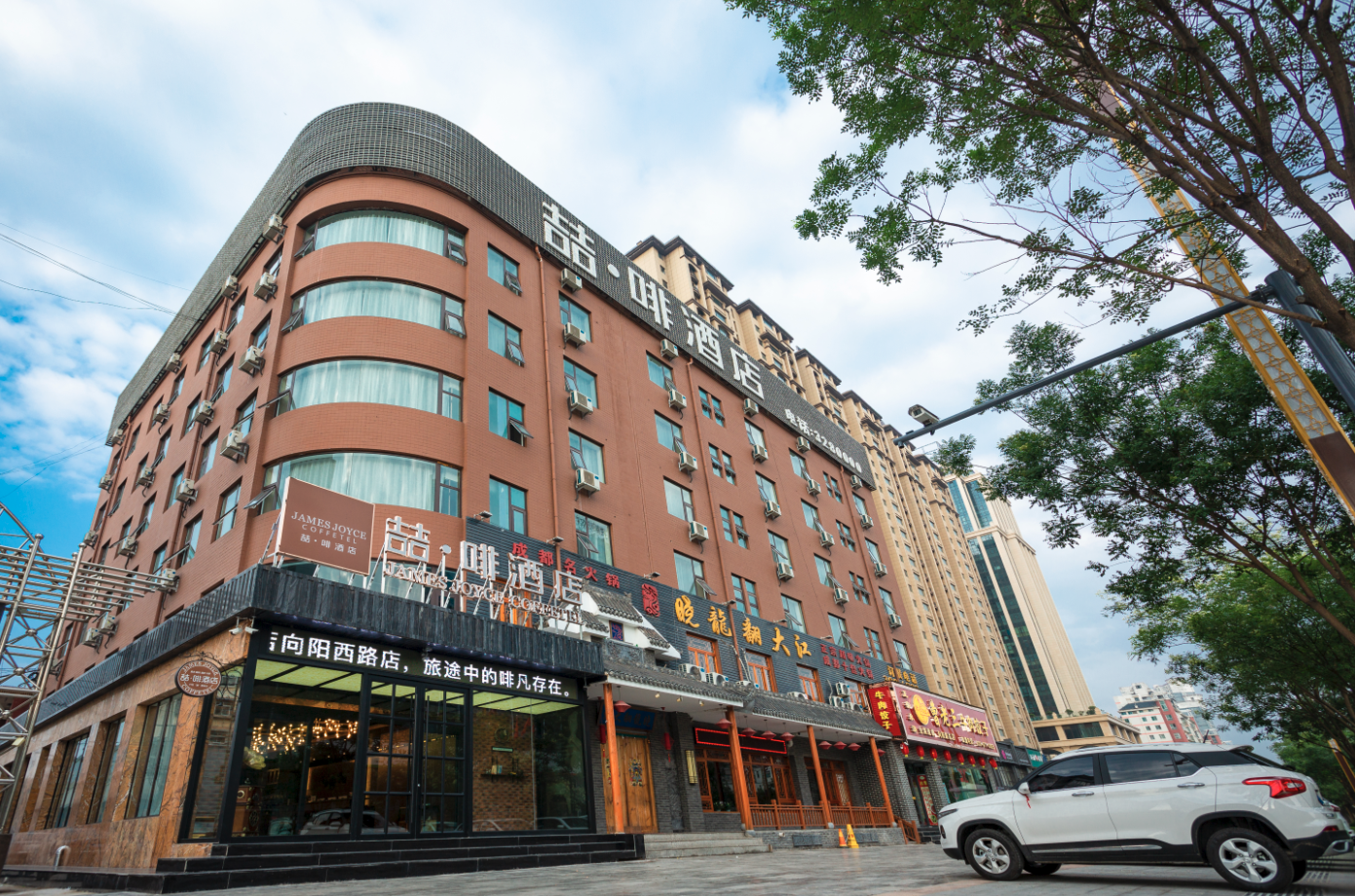 James Joyce Coffetel·Linyi Xiangyang West Road, Linfen