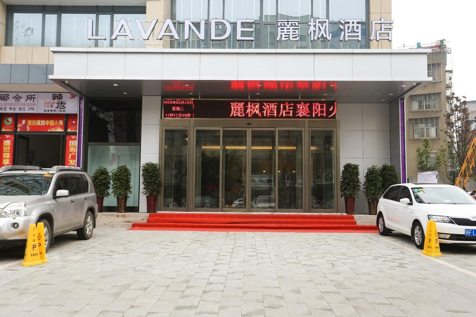 Lavande Hotels·Xiangyang Railway Station People's Square, Xiangfan