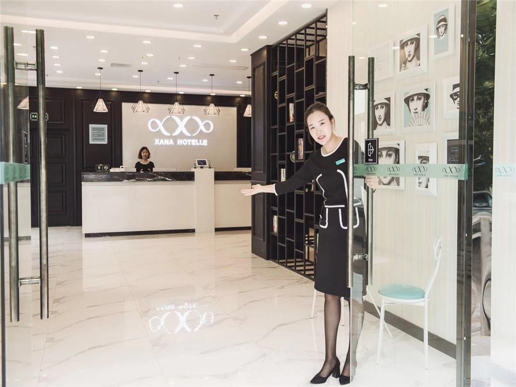 Xana Hotelle·Tianjin North Gate Town, Tianjin