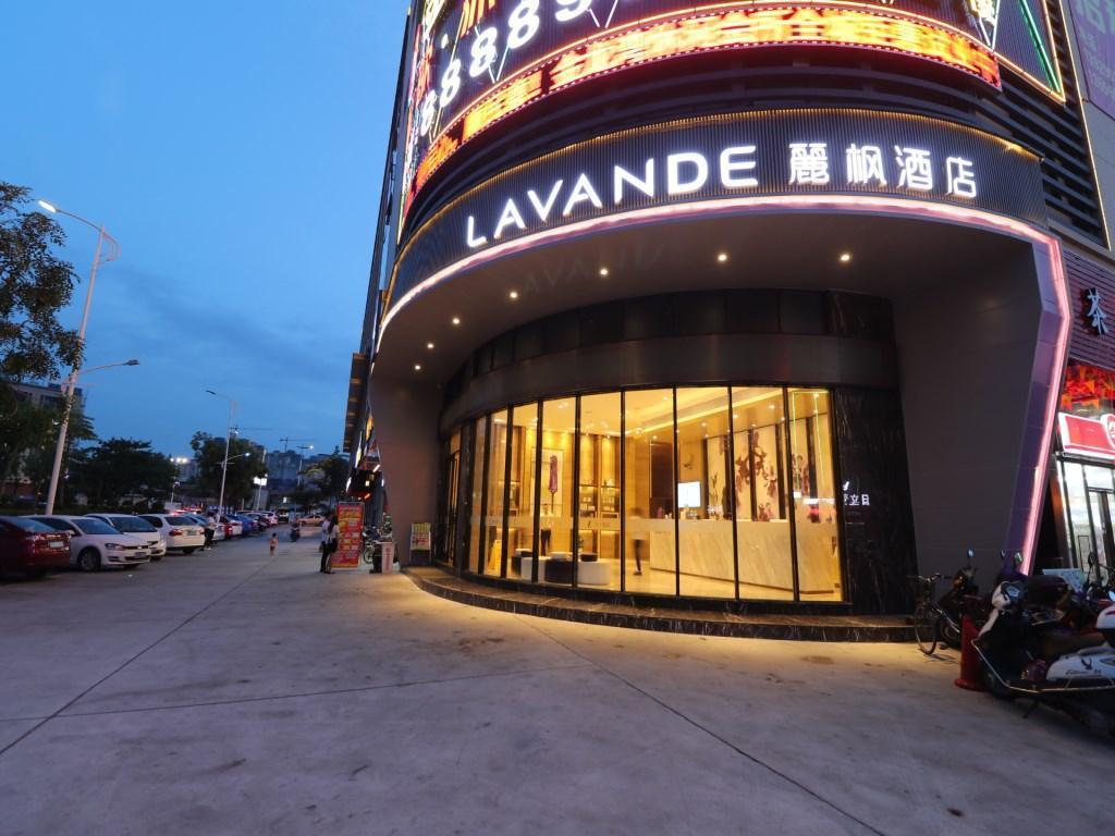 Lavande Hotels·Heshan Bus Terminal, Jiangmen