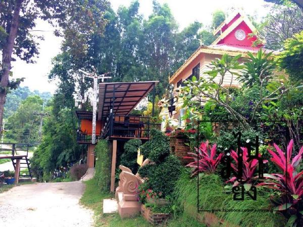 Phu Jaya Floresta Resort - Chiangmai Chiang Mai