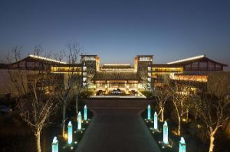 Angsana Xian Lintong Hotel