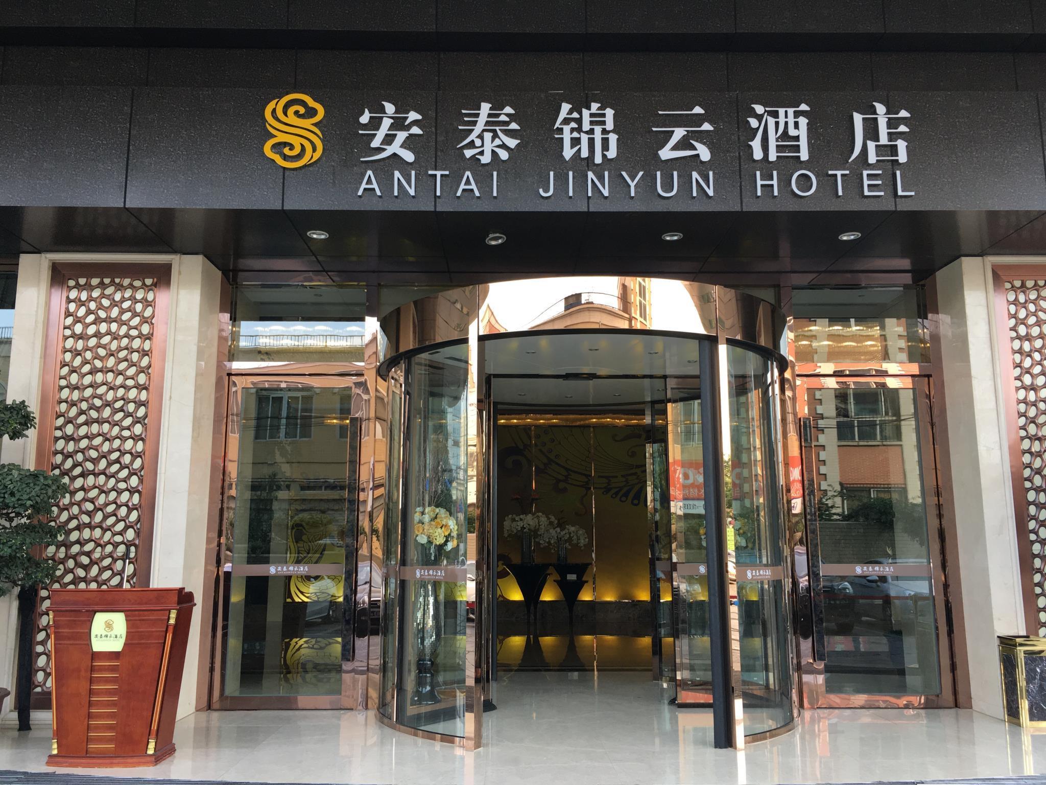 Sichuan Antai Jinyun Hotel