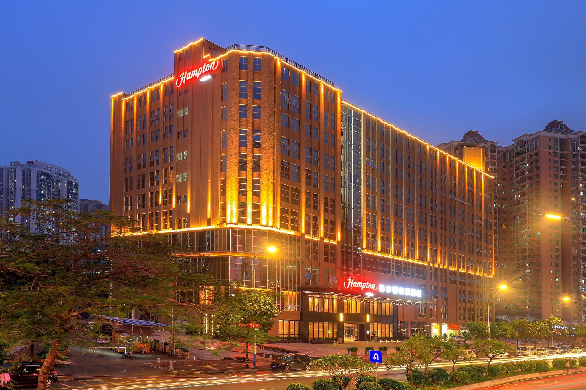 Hampton by Hilton Guangzhou Dongxiaonan