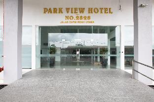 파크 뷰 호텔