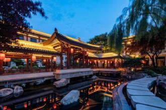 HUALUXE Xi'an Tanghua