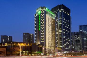 Holiday Inn Hotel & Suites Тяньцзинь Даунтаун