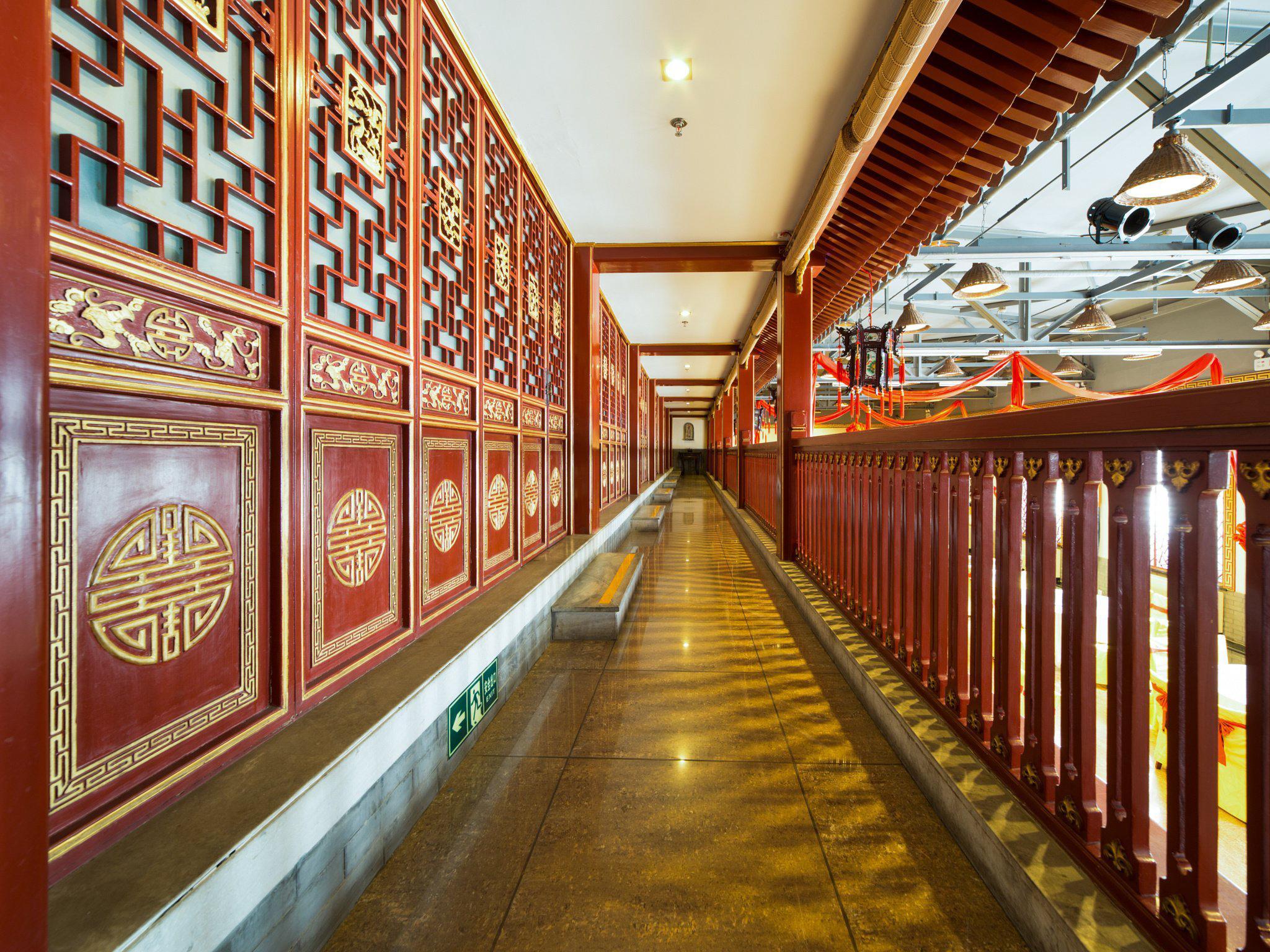 Beijing Xihua Jade Hotel Forbidden City, Beijing