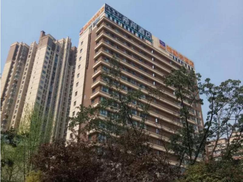 Xana hotelle Chongqing Chen Jia Ping, Chongqing
