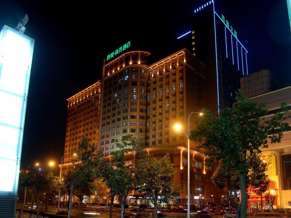 Shijiazhuang Ximei Business Hotel, Shijiazhuang