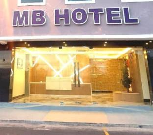 佩達納廣場MB飯店