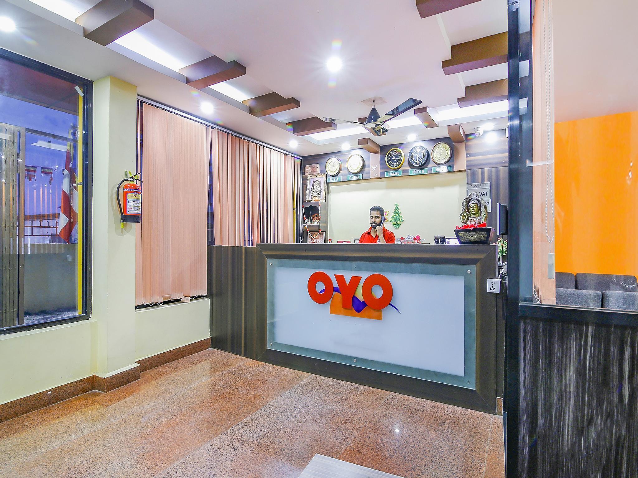 OYO 312 Hotel Aakash International, Lumbini