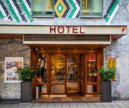 Where to stay in vienna the best area and hotels for Best hotel in vienna for christmas