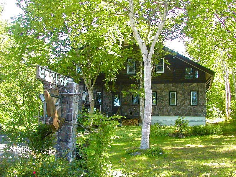 Bistare Kana Guest House, Niseko