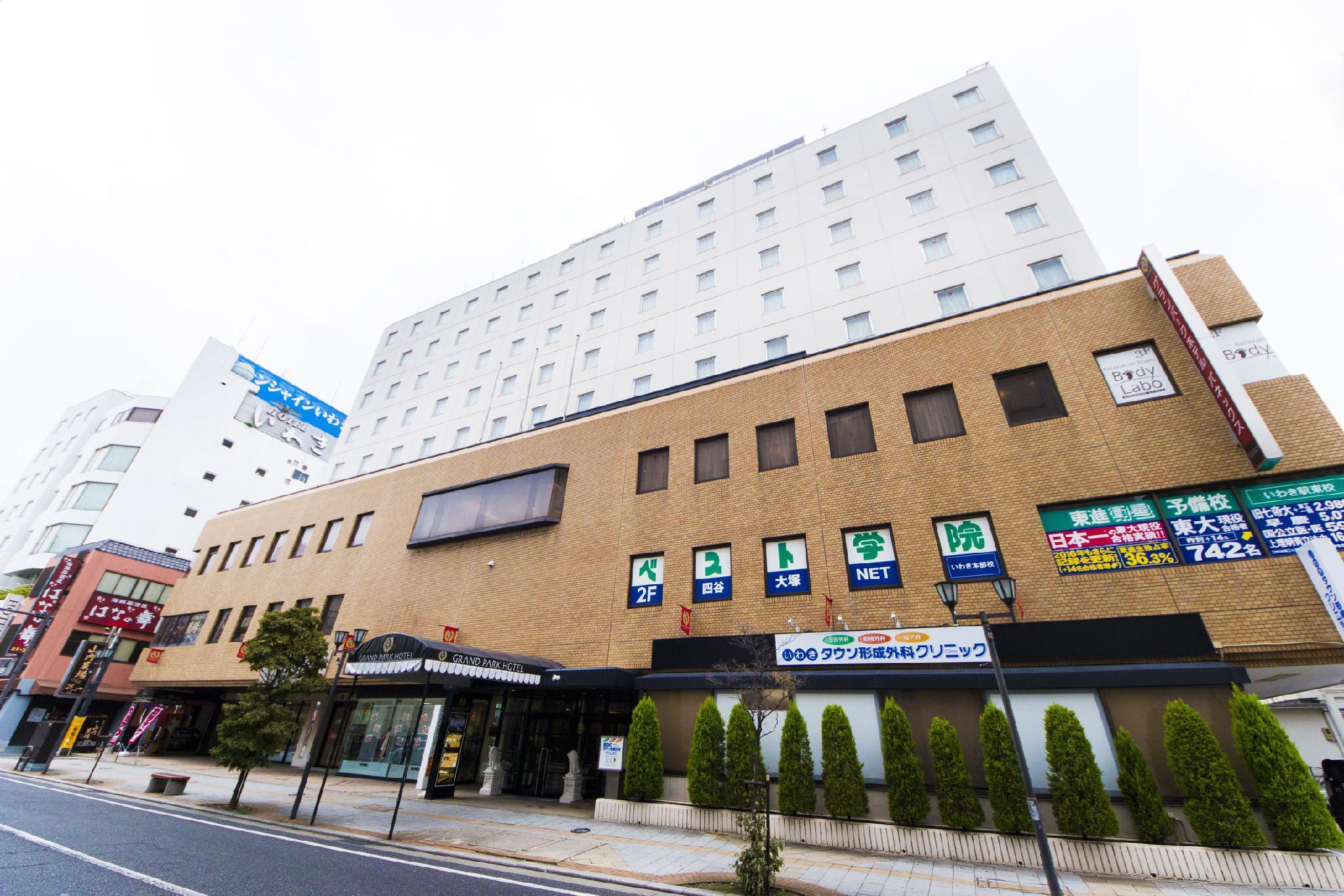 Grand Park Hotel Panex Iwaki, Iwaki