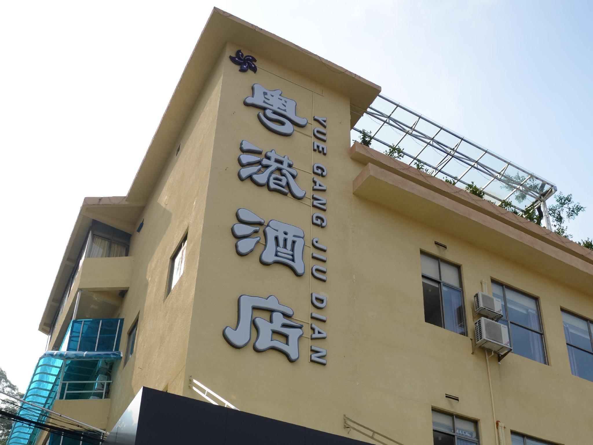 Guangdong Hotel, Jiangmen