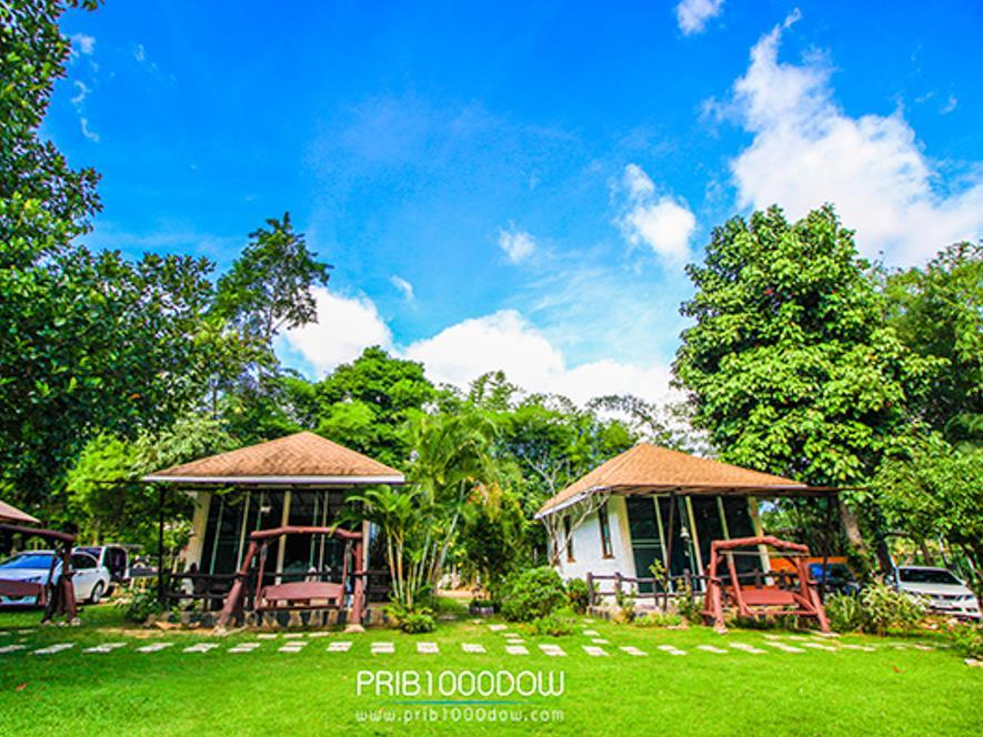Prib1000dow Home And Camping, Suan Phung