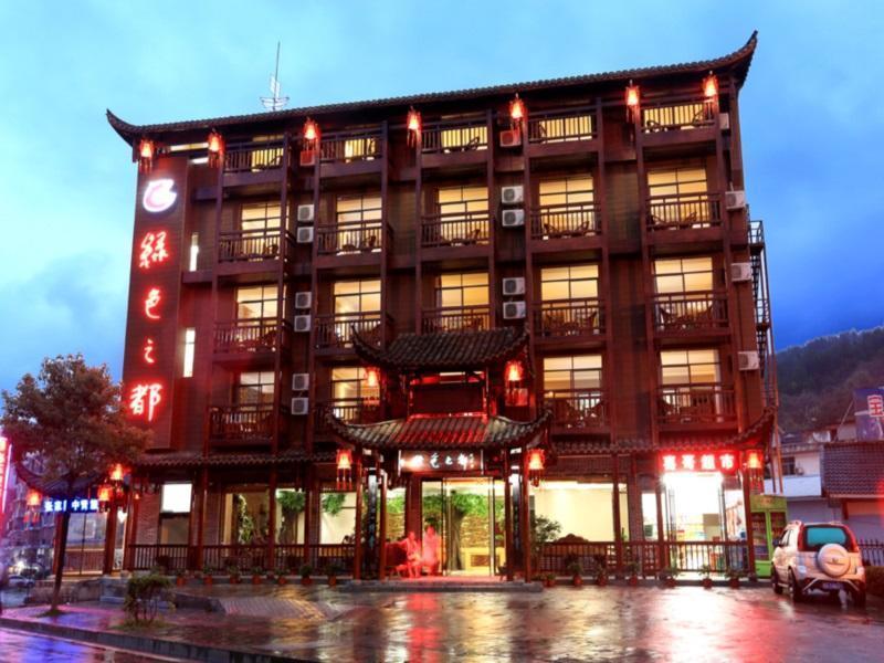 Zhangjiajie Green Theme Hotel