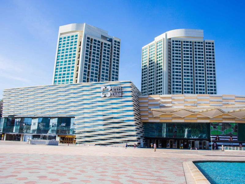 Zhuhai Vidicl Service Apartment, Zhuhai