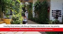 Rummana Boutique Resort