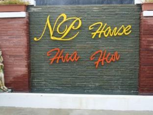 N P House Hua Hin - Hua Hin