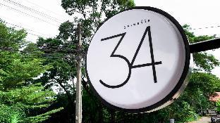 34roomservice home, Muang Ubon Ratchatani