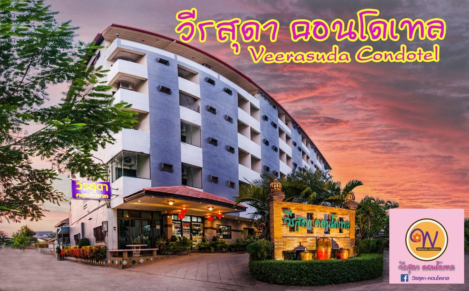 Veerasuda Condotel, Muang Ratchaburi