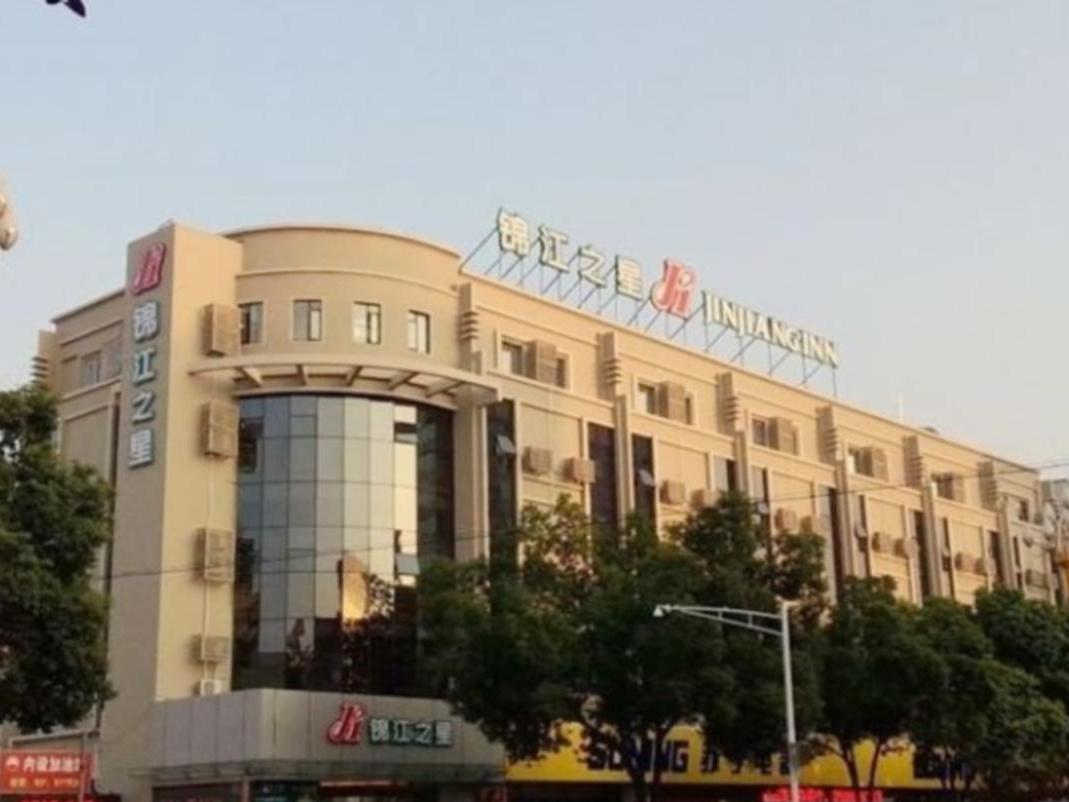 Jinjiang Inn Nanjing Li Shui Zhenzhu Road, Nanjing