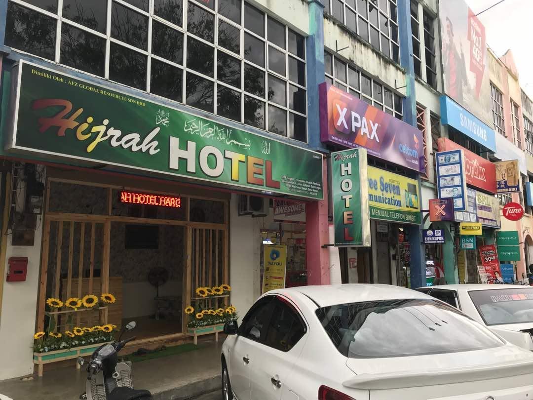 Hijrah Hotel, Kota Setar