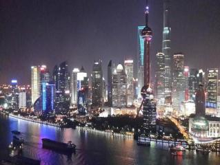 Shanghai Bund South China Harbour View Hotel
