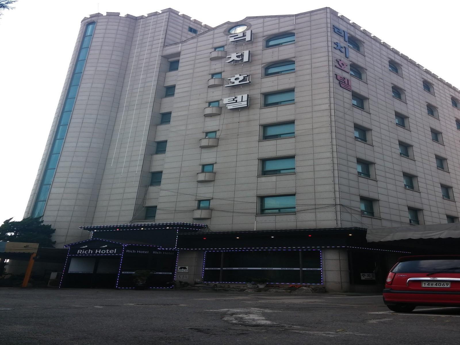 Rich Hotel Incheon, Yeonsu
