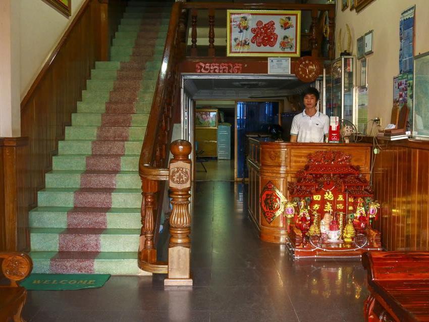 Heng Heng Guesthouse II, Kracheh