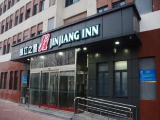 Jinjiang Inn Tianjin Konggang Branch