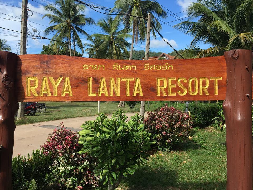 kama lanta resort