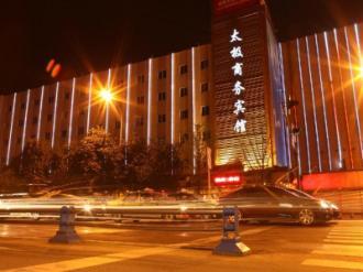 Chengdu Taiji Business Hotel