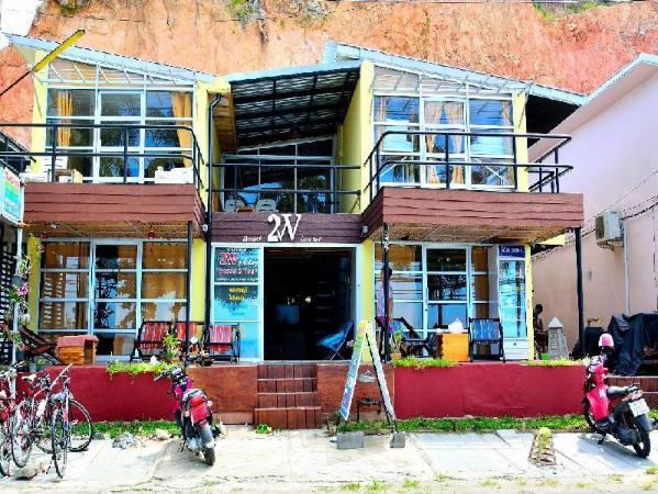 2W Beach Hostel Koh Samui