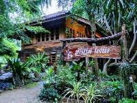 Ban Mai Phai Pha Holiday House