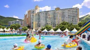 Welli Hilli Park Resort