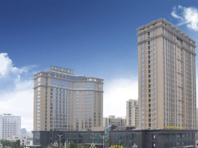 Zhangzhou Zhangpu Kingston Hotel, Zhangzhou