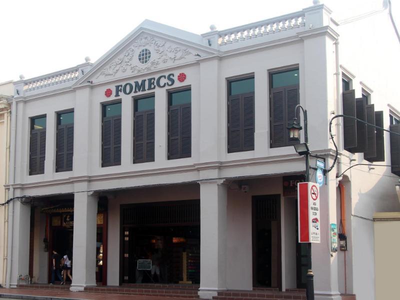 Fomecs Boutique Hotel