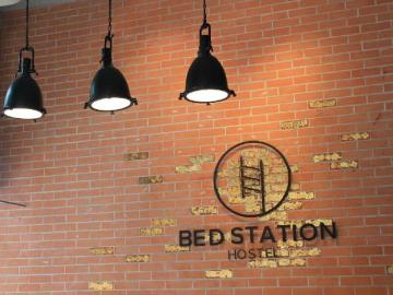 Bed Station Hostel, Chiang Mai, Thailand.