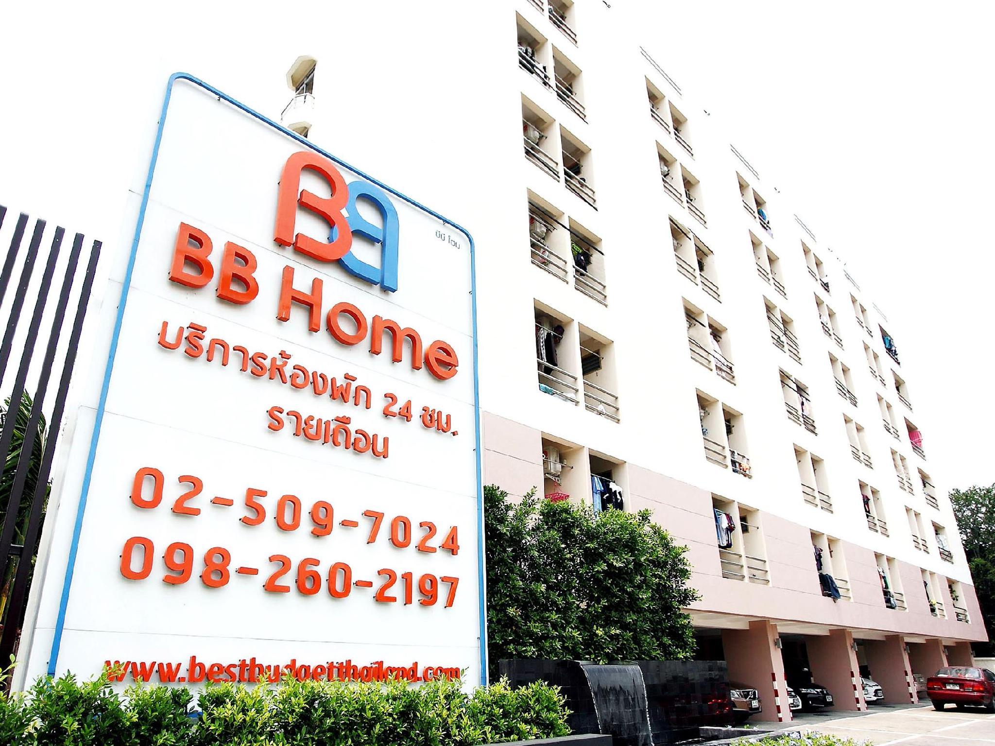 BB Home, Khan Na Yao