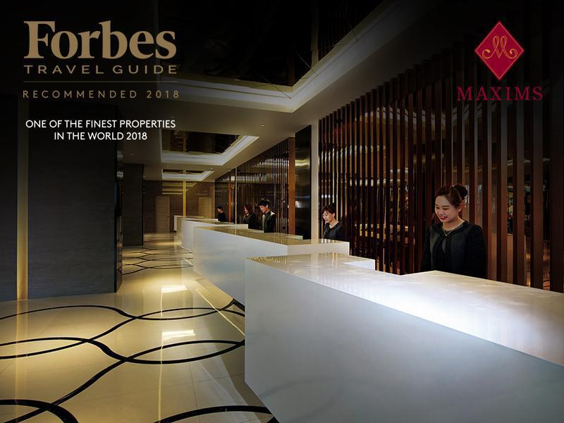 Resorts World Genting – Maxims Hotel