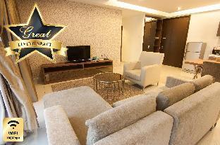 Regalia Residence by Awesome Stay, Kuala Lumpur